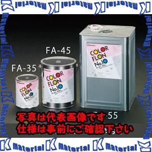 【代引不可】【個人宅配送不可】ESCO(エスコ) 1.0kg 耐熱塗料(艶あり・白) EA942FA...