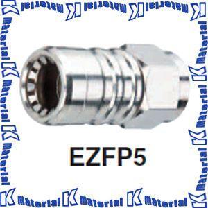 マスプロ電工 F型コネクタ 5Cケーブル用ワンタッチ 10個入 EZFP5  [MP0886]|k-material