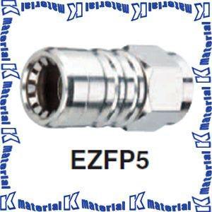 【P】マスプロ電工 F型コネクタ 5Cケーブル用ワンタッチ 10個入 EZFP5  [MP0886]|k-material