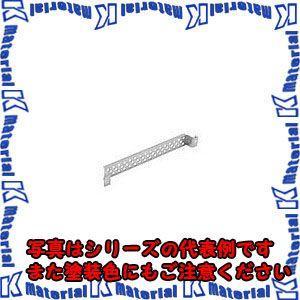 日東工業 FCX21-J8D(FJオプション2ケ FCXシステムレール