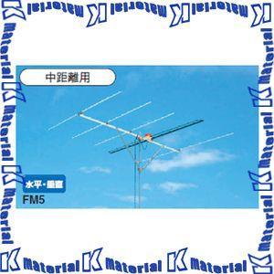 マスプロ電工 中距離用FMアンテナ FM5  [MP0216]