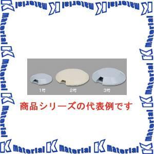 マサル工業 アウトレット 1号 N形フリーレット ワイヤプロテクタN形用 FN11 グレー [MS0118]|k-material