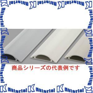【代引不可】マサル工業 ガードマン2R型 R3号 2m GR320W ブラック [MS2609]|k-material