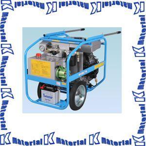 シブヤ(SHIBUYA) 油圧ユニット+油圧ホース エンジンタイプ HU-41ER k-material
