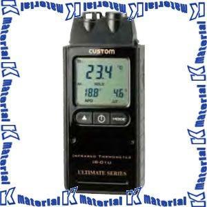 カスタム 赤外線放射温度計 IR-01U|k-material