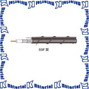 【代引不可】関西通信電線 S-5C-HFBE-ATNL-SSF(1.6mm) 黒 500m巻 k-material