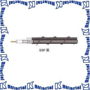 【P】【代引不可】関西通信電線 S-5C-HFBE-ATNL-SSF(1.6mm) 黒 500m巻 k-material