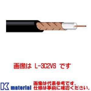 【代引不可】 カナレ電気 CANARE 75Ωカラー同軸ケーブル 充実絶縁体タイプ L-3C2V 100m巻 3C 単線 [25460]|k-material