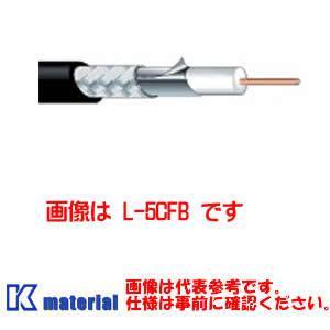 【代引不可】 カナレ電気 CANARE 75Ωカラー同軸ケーブル 発泡絶縁体タイプ L-3CFB 100m巻 3C 固定配線用 高密度編組 [25530]|k-material
