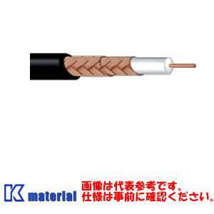 【代引不可】 カナレ電気 CANARE 75Ωカラー同軸ケーブル 発泡絶縁体タイプ L-5CFW 100m巻 5C 二重編組シールド 移動用 [KA0217]|k-material