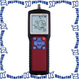 DXアンテナ LC60WS ハンディーレベルチ...の関連商品7