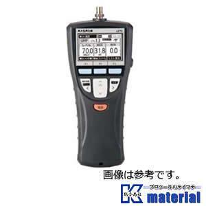 【大特価!】【在庫有り!】マスプロ電工 デジタルレベルチェッカー 4K・8K(3224MHz)対応 LCT5 [MP2714]|k-material
