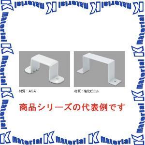マサル工業 エムケーダクト付属品 6号 固定バンド MDA65 クリーム [ms1912]|k-material