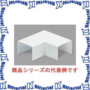 マサル工業 エムケーダクト付属品 1号 平面マガリ後付け型 MDMC112 ホワイト [ms0513]|k-material