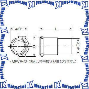 【代引不可】未来工業 コンビネーションカップリング MFVE-42M 1個単位