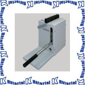マサル工業 工具 メタルモール切断機 MMC1