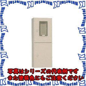 日東工業 MS-15B   (ヒキコミケイキBOX 引込計器盤キャビネット