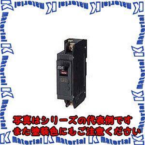 日東工業 NX52A  2P 30A スリムサーキットブレーカ