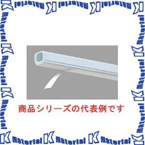 マサル工業 テープ付オプトモール 0号 1m OFT02 ホワイト 10本入 [msoft0]|k-material