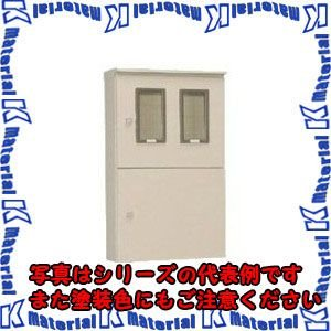 日東工業 OMS-11B  (ヒキコミケイキBOX 引込計器盤キャビネット
