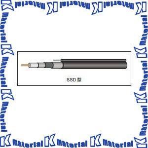 【代引不可】関西通信電線 RG-6/U-ATNL-SSD(三重)(300m) k-material