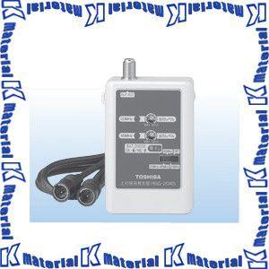東芝 TOSHIBA 上り信号発生器 RSG|k-material
