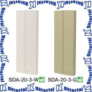 サン電子 UHF平面アンテナ フラットライン 20素子相当 垂直偏波専用 SDA-20-3  (SDA203) [SDS607] k-material