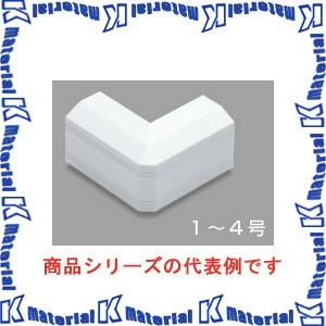 マサル工業 ニュー・エフモール付属品 1号 デズミ SFMD12 ホワイト [34082]|k-material