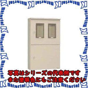 日東工業 SOMS-11B   (ステンレスBOX ステンレス引込計器盤キャビネット