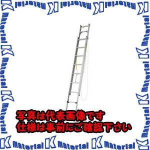 【代引不可】TASCOタスコ 脚アジャスト式2連はしご TA840LG-2 [TAS3681]