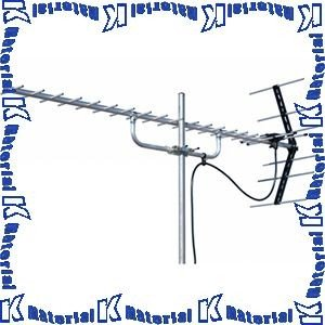 【P】【代引不可】マスプロ電工 高性能型 UHFアンテナ 20素子 U206  [MP0975] k-material