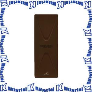DXアンテナ 平面UHFアンテナ デジキャッチ地デジUHFアンテナ ブラックブラウン UAH201(C) [DX1189] k-material