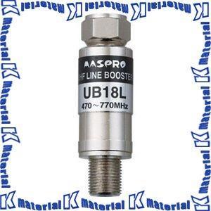 【P】マスプロ電工 UHFラインブースター 18...の商品画像