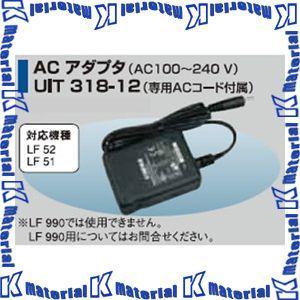 【代引不可】【在庫有り!即納可能!】リーダー電子 ACアダプタ UIT318−12|k-material