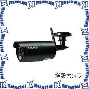 【在庫有り!即納可能!】マスプロ電工 増設用ワイヤレスHDカメラ 約92万画素カメラ WHC7M-C (WHC7MC) [MP1065]|k-material