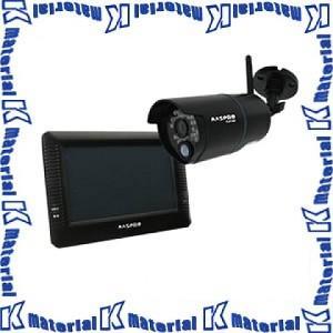 【在庫有り!即納可能!】32GBメモリカード付!マスプロ電工 WHC7M2 ワイヤレスHDカメラ 7インチモニターセット [MP1103]|k-material
