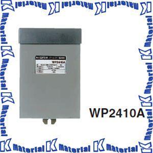 マスプロ電工 ブースター電源部 DC24V 1.0A WP2410A  [MP0380]|k-material