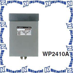 【P】マスプロ電工 ブースター電源部 DC24V 1.0A WP2410A  [MP0380]|k-material