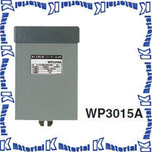 マスプロ電工 ブースター電源部 AC30V 1.5A WP3015A  [MP0170]|k-material