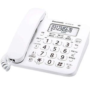 パナソニック デジタル電話機 VE-GD26-W (親機のみ・子機無し) 迷惑電話対策機能搭載 k-media