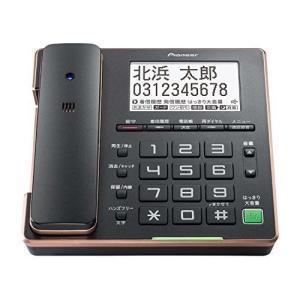 パイオニア TF-FA75 デジタルコードレス電話機 ブラック TF-FA75S(B) k-media