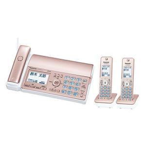 パナソニック パーソナルファックス(子機2台付き)ピンクゴールド KX-PD515DW-N|k-media