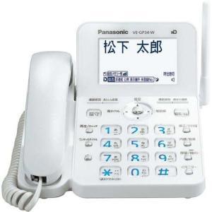 パナソニック RU・RU・RU デジタルコードレス電話機 子機1台付き ホワイト VE-GP34DL-W|k-media