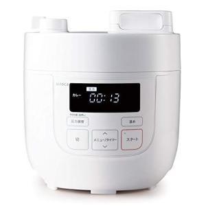 シロカ 電気圧力鍋 SP-D121 ホワイト[圧力/無水/蒸し/炊飯/温め直し/コンパクト]|k-media