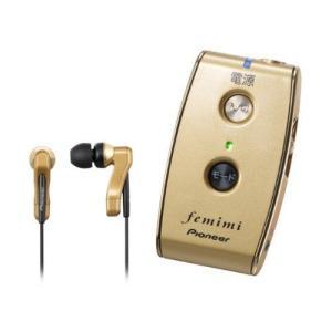 パイオニア フェミミ 集音器 TPVMR?M800 ゴールド|k-media