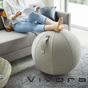 ◎◎★山崎実業 シーティングボール Vivora ルーノ シェニール ベージュ 802 バランスボール イス クッション ソファー ヴィボラ|k-mori
