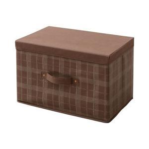 東洋ケース チェック インナーBOX ふた付き ブラウン(CHS-1PF-BR)(収納ケース/衣装ケース/収納ボックス)|k-mori