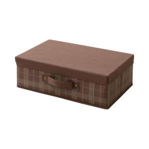 東洋ケース チェック インナーBOX 浅型 ふた付き ブラウン(CHS-1PAF-BR)(収納ケース/衣装ケース/収納ボックス)|k-mori