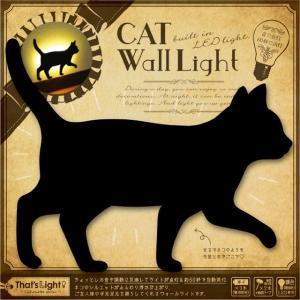 東洋ケース 壁面取付猫型LEDライト CAT Wall Light キャットウォールライト【てくてく】TL-CWL-02 インテリア LED おしゃれ 猫 間接照明 4511546078898|k-mori