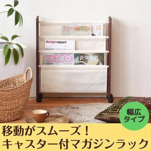 永井興産 キャスター付マガジンラックW NK-832の写真